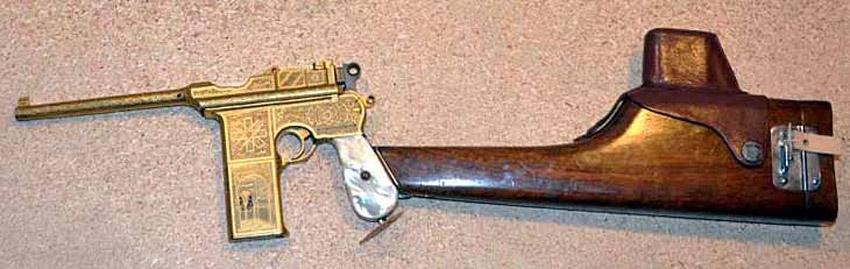 Золотое наградное оружие