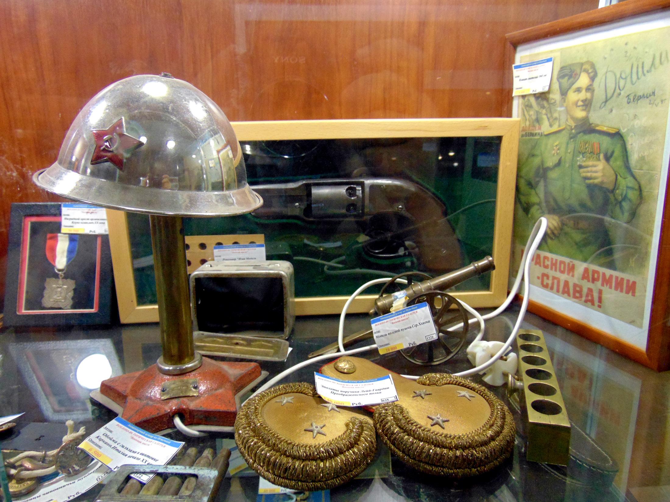 Оригинальные подарки и сувениры, Москва