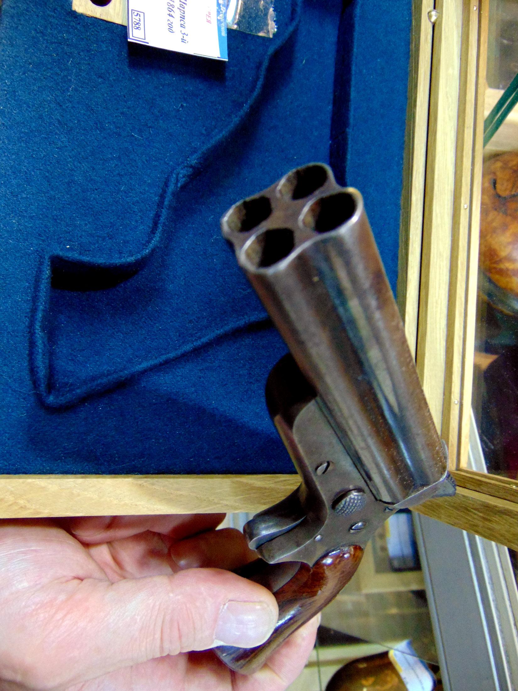 Антикварное огнестрельное оружие, Москва