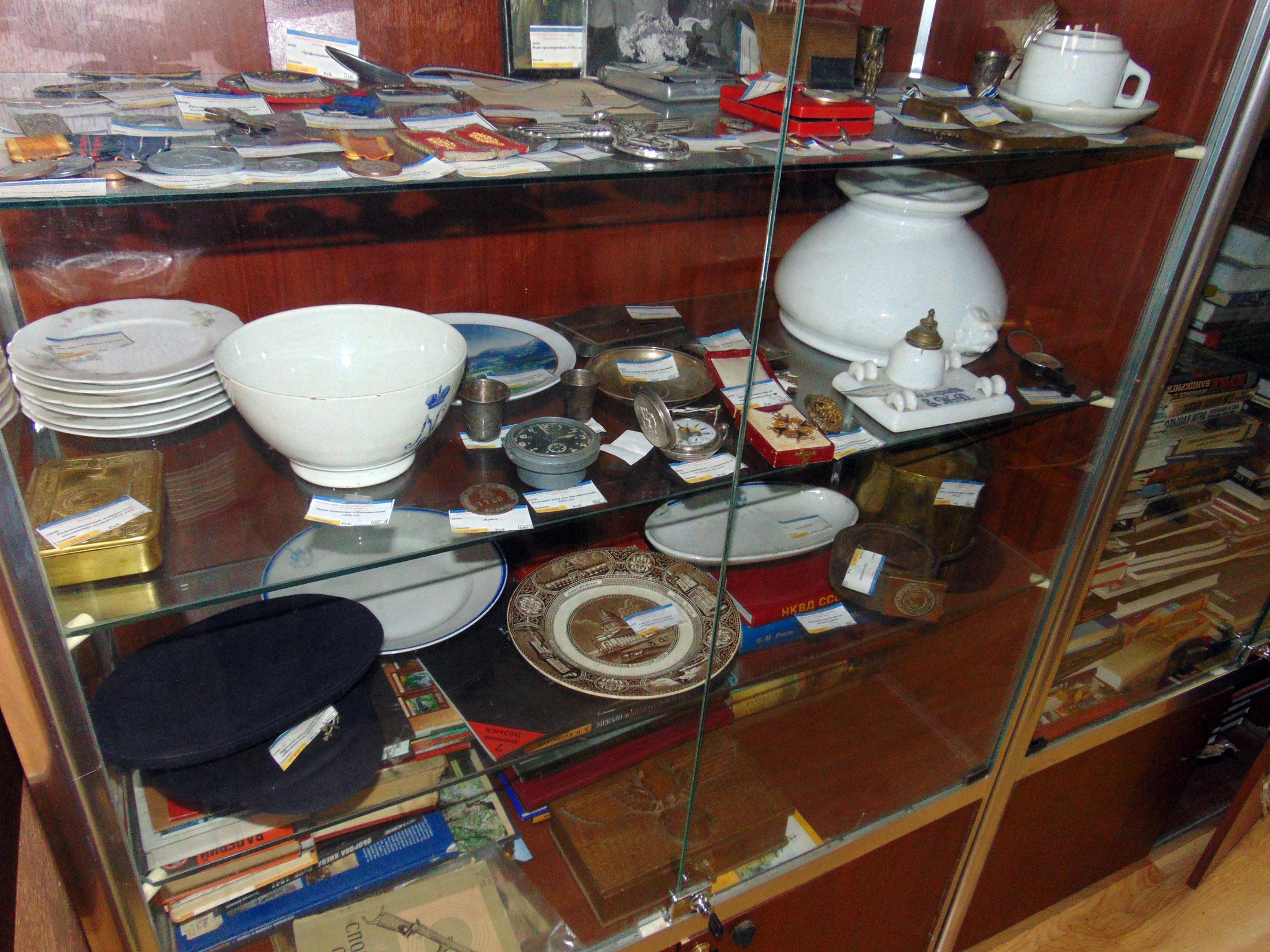 Царская посуда, фарфор, предметы быта
