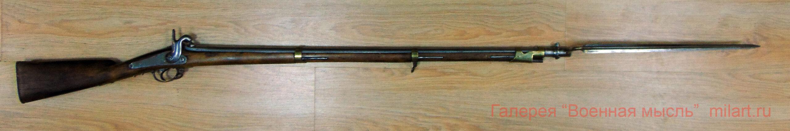 Капсульное драгунское ружье со штыком