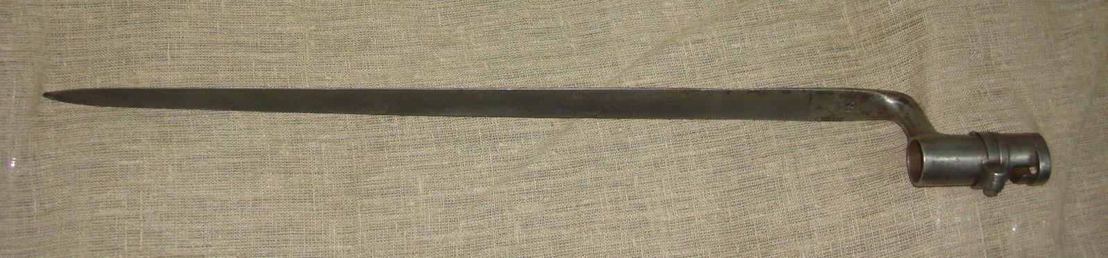 Штык русский к пехотному ружью образца1852 года, клеймо тульского оружейного завода