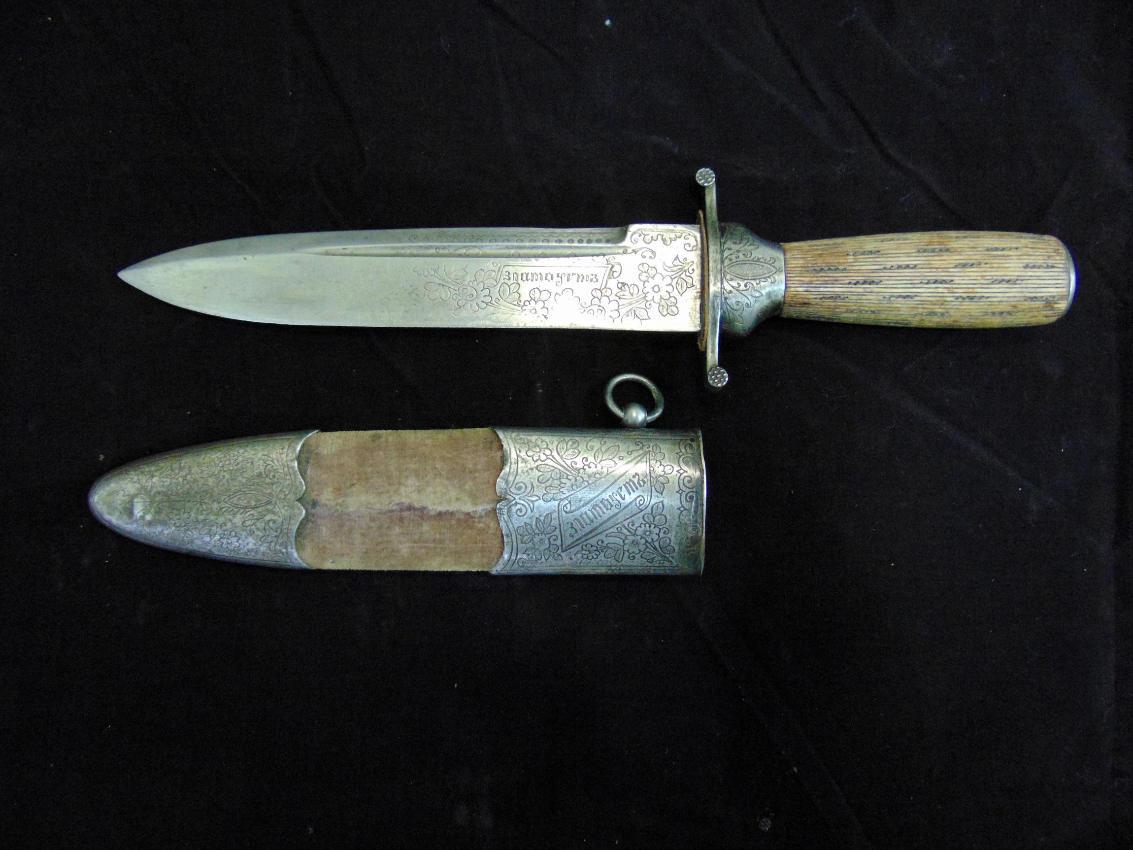 Нож охотничий медвежий, Златоуст